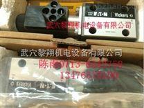 XCG2V-6AW-10现货