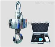 无线吊秤照片-10吨无线吊秤图片-电子吊秤供应价格