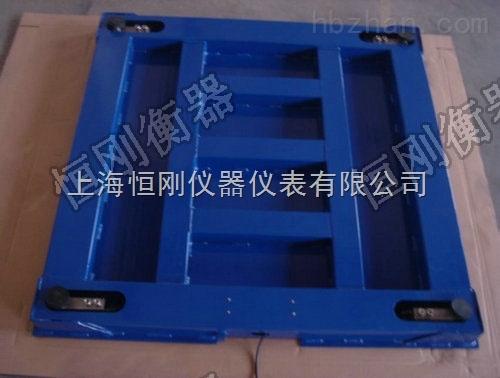 上海耀华0.8×0.8m常用小地磅牌子