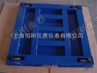 scs上海耀华0.8×0.8m常用小地磅牌子