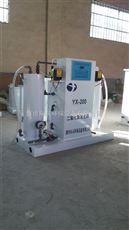 陕西二氧化氯发生器小型医院污水处理设备