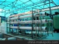 热电、火电专用水处理纯水设备