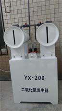 安徽小型医院污水处理设备消毒设备