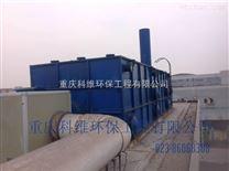 供应四川重庆生物除臭|污水厂臭气治理|提标改造|化工废水处理等净化空气设备