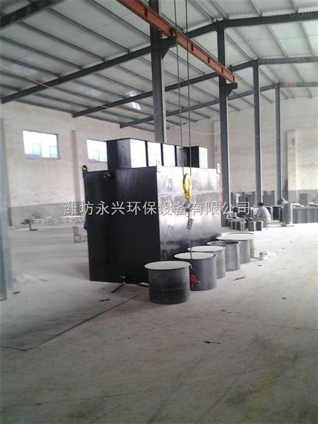青海小型医院污水设备消毒设备