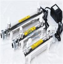 单端开口型紫外线杀菌器,自来水消毒设备