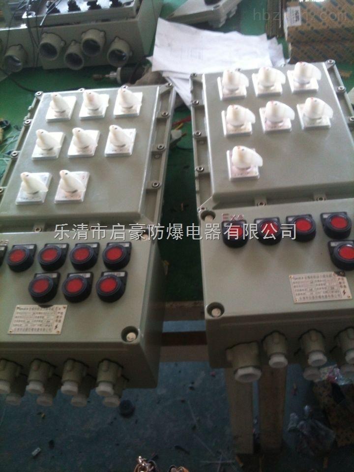 配电箱在线路中的作用:合理的分配电能