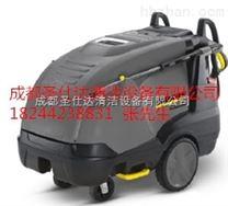 供应德国凯驰冷热水高压清洗机HDS 9/18 -4M
