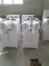 江苏小型医院污水处理设备生产厂家