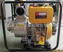 3寸柴油泵多少钱
