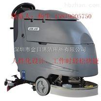 工厂车间手推式自动洗地机