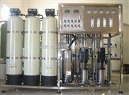 铁岭反渗透设备工艺10吨工业反渗透设备