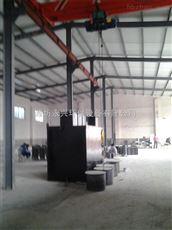 海南小型医院污水处理设备生产厂家