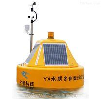 YX-WQMB水质多参数浮标监测系统