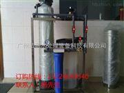 电镀用软化水设备厂家