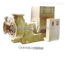 煤矿移动螺杆空压机