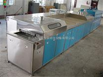 苏州清洗机供应