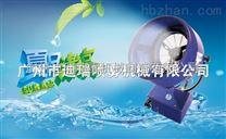 夏天降温喷雾加湿风机工业仓库厂房降温专用