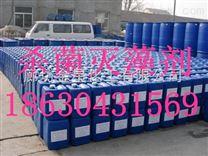 杀菌灭藻剂价格,杀菌灭藻剂厂家