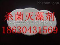 上海杀菌灭藻剂价格 南宁杀菌灭藻剂价格