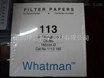 英国Whatman1113-185 Grade 113湿强定性滤纸 185mm