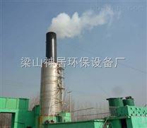 水泥厂脱硫雷竞技官网app