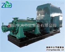 特价 多级锅炉给水泵 DG100-80*8 湖南中大