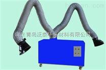 浙江低价供应双臂焊接烟尘净化器