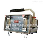 FC-3A粉塵采樣器 粉塵濃度測定儀 粉塵監測儀