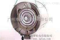 悬挂式喷雾风机