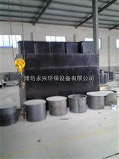 唐山二氧化氯发生器医院污水处理设备