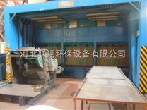 喷漆房伸缩移动式湿式喷漆房