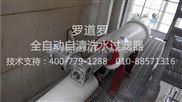 反冲洗过滤器让工业废水尽量减少到zui小排放