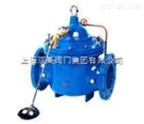 遥控浮球阀厂家、上海双高阀门集团图
