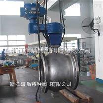电动v型切断球阀-调节阀稳定性-厂家