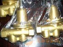 黄铜水用减压阀