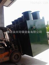 四川二氧化氯发生器污水处理设备生产厂家
