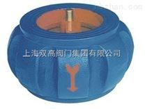 南瓜型對夾式止回閥、鑄鐵對夾式止回閥
