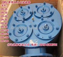 DPL-65X、DPL-65 网片式油滤器