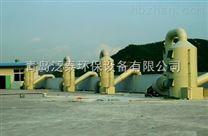 天津厂家供应泛泰酸碱废气净化塔专业更专心