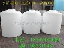 萍乡市1吨塑料水塔/2吨塑料水塔/3吨塑料水塔/4吨塑料水塔/5吨塑料水塔