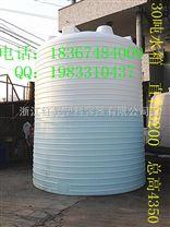 金华市30000L升食品塑料桶/40000L升盐酸塑料桶/50000L升水处理塑料桶