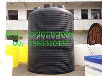 蓬莱市30000L升塑料储罐/盐酸罐40000L升塑料储罐/化工桶50000L升塑料储罐