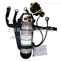 C850正压式空气呼吸器/空气呼吸器