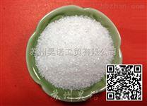 水处理聚丙烯酰胺