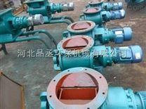 高端精品卸料阀/品丞电动星型卸料器装置专业生产基地