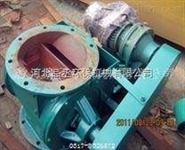 yjd多功能星型卸料装置/智能耐压性卸料阀zui大卸料量