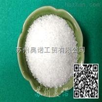冶炼废水用絮凝剂