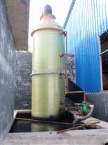 烟化炉含硫烟气脱硫 油炉净化器