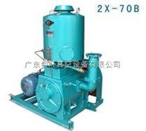 中环真空泵丨2X-70B真空泵